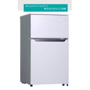 ハイセンス 冷凍冷蔵庫 93L HR-B95A yumemirai-store
