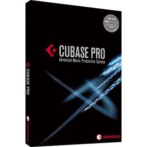 Steinberg スタインバーグ DAWソフトウェア CUBASE PRO 10 通常版 CUBASE PRO /R yumemirai-store