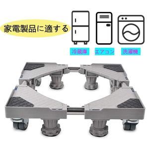 SMONTER 洗濯機 台 昇降可能の洗濯機 置き台、4回転ラバーホイール 8 本の調節可能な強力な足 防止騒音対策 減音効果 yumemirai-store