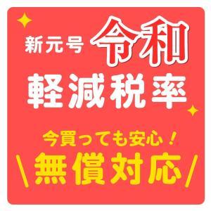 現金出納帳6 yumemirai-store