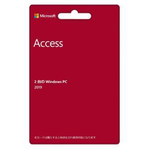 Microsoft Access 2019(最新 永続版) カード版 Windows10 PC2台 yumemirai-store