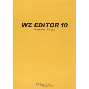 WZソフトウェア WZ EDITOR 10 CD-ROM版 yumemirai-store