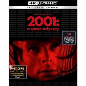 2001年宇宙の旅 日本語吹替音声追加収録版 4K ULTRA HD&HDデジタル・リマスター ブルーレイ (3枚組) [Blu-ray]|yumemirai-store