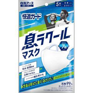 白元アース 快適ガード 息ラクールマスク ふつうサイズ 立体タイプ 5枚入|yumemirai-store