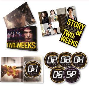 TWO WEEKS DVD-BOX|yumemirai-store