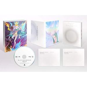 Re:ゼロから始める異世界生活 氷結の絆 限定版 [Blu-ray]|yumemirai-store