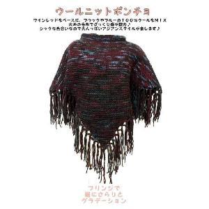 ポンチョ ウールニット エスニック 山ガール アウトドア ファッション yumenetshop