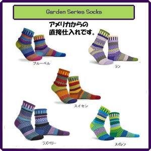 靴下 【ギフト】  ソックス ソルメイト ソックス solmate socks ガーデンシリーズ 女子キャンプ 山ガール ファッション エスニック 富士登山|yumenetshop