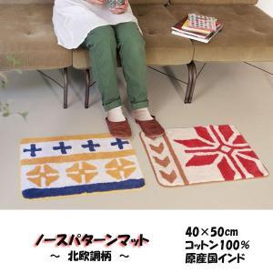 マット ノースパターンマット 40×50cm エスニック 山ガール アウトドア ファッション|yumenetshop