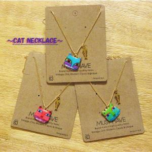 ネックレス  猫 cat necklace かわいい おしゃら プレゼント【送料200円代引き不可】 yumenetshop