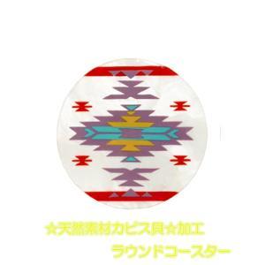 ラウンドカピスコースター カピスコースター ラスティーチマヨ チマヨ柄 エスニック 山ガール アウトドア ファッション|yumenetshop