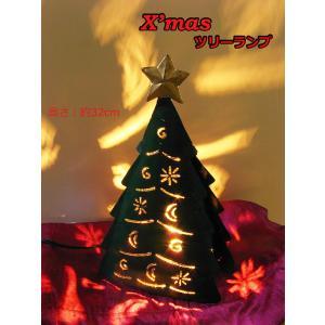 ランプ クリスマスツリー ブリキ インテリア雑貨  ブリキスタンド  エスニック  山ガール アウトドア yumenetshop