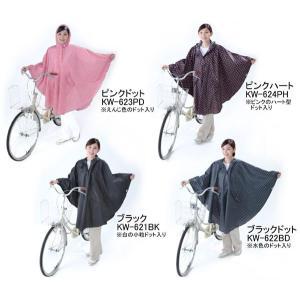 レインポンチョ レインコート レインウェア 自転車用 雨具 雨の日 エスニック 山ガール アウトドア ファッション yumenetshop