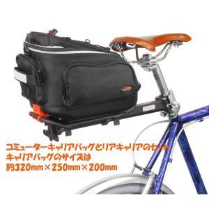 自転車用 ワンタッチ 【ミニ】コミューターバッグ+キャリヤ セット エスニック 山ガール アウトドア ファッション yumenetshop