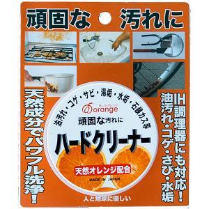 室内洗剤 ドーイチ @オレンジ あっ!とオレンジ ハードクリーナークレンザー 80g ドーイチ|yumenetshop