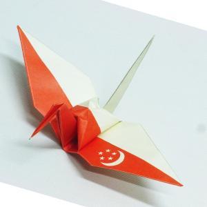 【ポスト便OK】 シンガポールの国旗をデザインしたおりづる折り紙です。 計50枚入り。 わかりやすく...