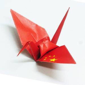 【ポスト便OK】 中国の国旗をデザインしたおりづる折り紙です。 計50枚入り。 わかりやすくイラスト...