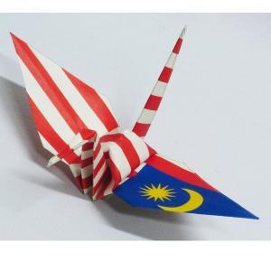 【ポスト便OK】 マレーシアの国旗をデザインしたおりづる折り紙です。 計50枚入り。 わかりやすくイ...