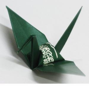 【ポスト便OK】 サウジアラビアの国旗をデザインしたおりづる折り紙です。 計50枚入り。 わかりやす...