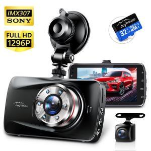 ドライブレコーダー 前後カメラ 1296P Full HD 300万画素 3.0インチ 駐車監視 1...