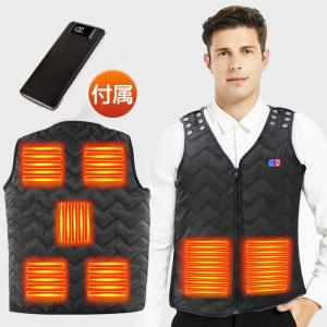 電熱ベスト 電熱ジャケット 3段階調温 洗える 日本製繊維ヒーター ヒーターベスト 電熱ウェア 発熱...