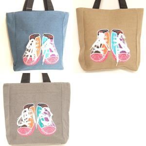 【sale】メンズ&レディースおしゃれな靴スニーカー軽量大きめキャンバストートバッグ(3色有)|yumenoren