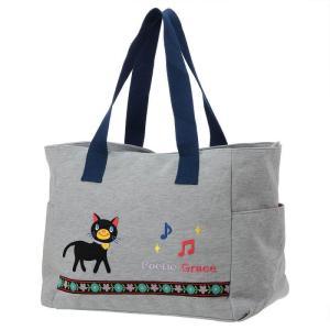 猫アップリケスウェット大きめママトートバッグ|yumenoren