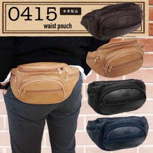 本革製品5ポケット付きメンズおしゃれなレザーウエストバッグ(4色有)|yumenoren
