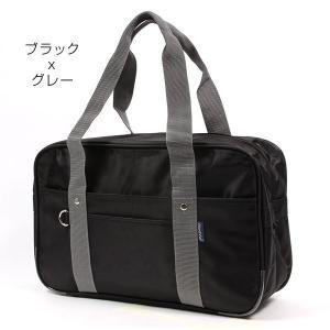 多機能スクールバッグ/黒グレー|yumenoren