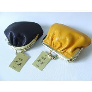 牛革がま口財布・小物入れ2個セット黒&黄|yumenoren
