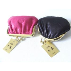 牛革がま口財布・小物入れ2個セット黒ピンク|yumenoren