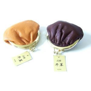 牛革がま口財布・小物入れ2個セット茶|yumenoren