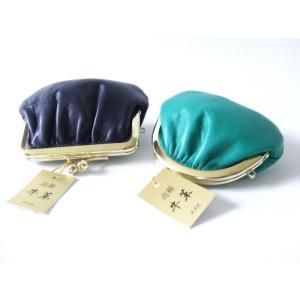 牛革がま口財布・小物入れ2個セット紺&緑|yumenoren