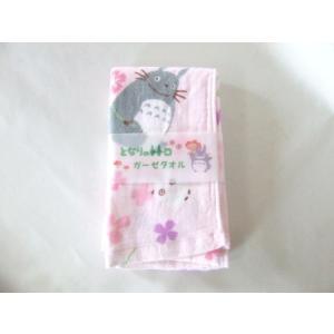 となりのトトロガーゼタオル綿100%日本製【メール便無料】花柄ピンク|yumenoren