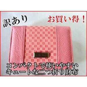 【訳あり】レディースチェック柄コンパクトで使いやすいサーモンピンクの二つ折り財布|yumenoren