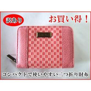 【訳あり】レディース格子柄コンパクトで使いやすいサーモンピンクの二つ折り財布|yumenoren