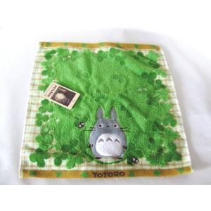 となりのトトロ アップリケ刺繍ハンドタオル綿100%【メール便無料】|yumenoren