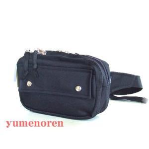 ビジネス、通勤におすすめ!シンプルなメンズウエストバッグ黒【メール便無料】 yumenoren