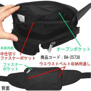 GULLWING機能的なウエストバッグ黒|yumenoren|02