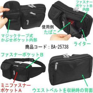 GULLWING機能的なウエストバッグ黒|yumenoren|03