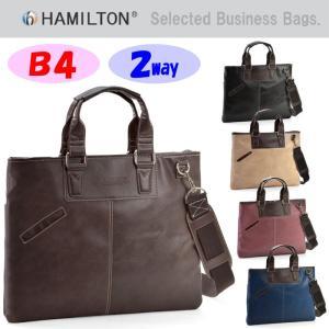 HAMILTONハミルトン薄マチ2wayカラービジネスバッグB4(5色有)|yumenoren