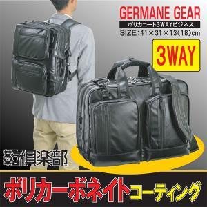 【sale】ポリカーボネイトコーティング3WAYビジネスバッグ/黒|yumenoren