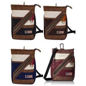 【sale】イタリアンデザイン合成皮革おしゃれなメンズ3wayシザーバッグ(4色有)【メール便無料】|yumenoren
