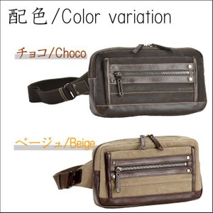 HAMILTONパラフィン帆布ボディバッグ(2色有)|yumenoren