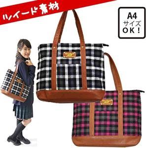 通学おしゃれなチェック柄トートバッグA4(2色有)|yumenoren
