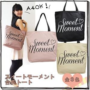 【sale】スイートモーメント女の子レディース向けおしゃれでかわいい合成皮革トートバッグ(3色有)|yumenoren