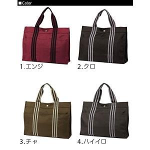 ポケット豊富!通勤通学にA4ファイルトートバッグ(4色有)|yumenoren