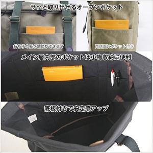 【sale】がばっと大きく開く口ばねタイプ帆布工房口折れトートバッグB4サイズ(4色有)【送料無料】 yumenoren 05
