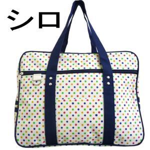 【sale】おしゃれなマルチドット女の子キッズ向けマチ付き大きめナイロンレッスントートバッグ/ピンク|yumenoren|05