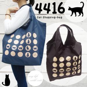 ネコのプリントが入った小さく折り畳めるショッピングバッグ紺【メール便無料】|yumenoren
